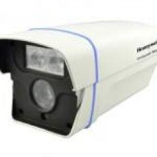 Camera IP thân hồng ngoại Honeywell CALIPB-AI60-50P