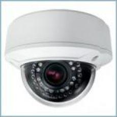 Camera bán cầu hồng ngoại Dmax DIC-7030DV
