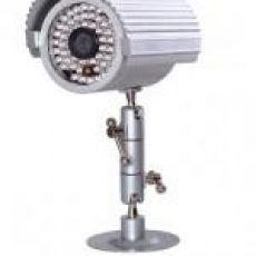 Camera hồng ngoại SNM SMIF-140D56