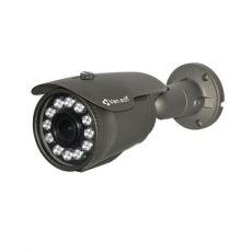 Camera AHD hồng ngoại 2.0 Megapixel VANTECH VP-274AHDH