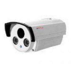 Camera Cosmic ống kính hồng ngoại CP Plus CP-VCG-ST20R5 Full HD