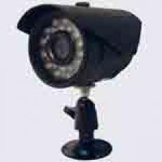 Camera hồng ngoại quan sát ngoài trời Kocom KCC-IR24H