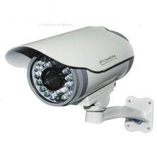 Camera quan sát Bullet MS04